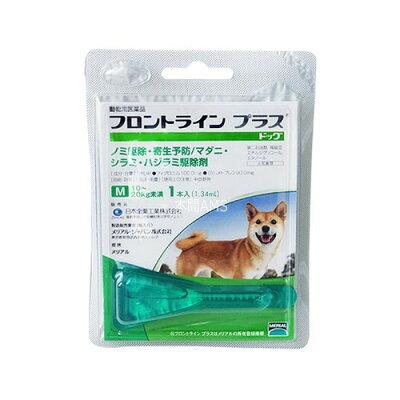 犬用フロントラインプラスドッグ M 10kg~20kg