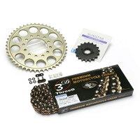 SUNSTAR サンスター スプロケット フロント・リアスプロケット&チェーン・カシメジョイントセット チェーン銘柄:EK製BK530ZTD ブラックチェーン GSX750S KATANA