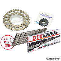 SUNSTAR サンスター フロント・リアスプロケット&チェーン・カシメジョイントセット チェーン銘柄:DID製STD520VX2 スチールチェーン CB400 SUPER FOUR Version S 520コンバート