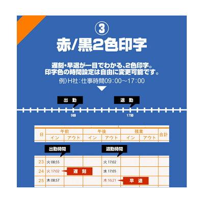 タイムレコーダー タイムカード レコーダー 本体 TR-001S 6欄印字 タイムカード 50枚付