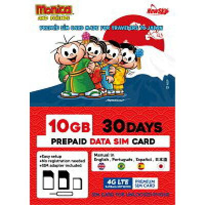 MonicaSIM 10GB/30Days Prepaid NS-MS10G30D-MO