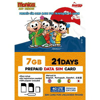 MonicaSIM 7GB/21Days Prepaid NS-MS7G21D-MO