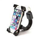 オートバイ スクーター バイク 自転車 スマホ ホルダー スマートフォン ナビ iphone 7 6