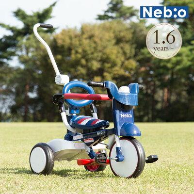 e-cle イークル 三輪車 Nebio ネビオ M&M エムアンドエム