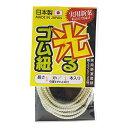 Sakurai Sangyoサクライサンギョウ 光るゴム紐 ホワイト 直径3×1.5m