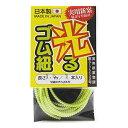 Sakurai Sangyoサクライサンギョウ 光るゴム紐 イエロー 直径3×1.5m