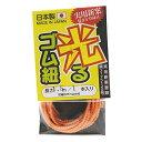 Sakurai Sangyoサクライサンギョウ 光るゴム紐 オレンジ 直径3×1.5m