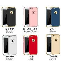 メッキ仕上げ 組み合わせ ストレートケース iPhone SE/5/5s/6/6S/6 Plus/6S Plus/7/7 Plus 嵌め
