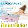 水素 入浴剤 BukuBuku ブクブク 水素水