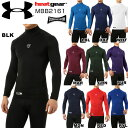 UNDER ARMOUR MBB2161 UA HEATGEAR ARMOURコンプレッションLSモック