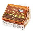 食のかけはしカンパニー ひろし屋 いぶり島豆腐 燻製島豆腐 100g