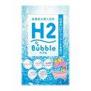 ガウラ 高濃度水素入浴料 H2バブル お試しパック 5回分