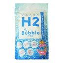 ガウラ 高濃度水素入浴料 H2バブル お徳用パック 約30回分