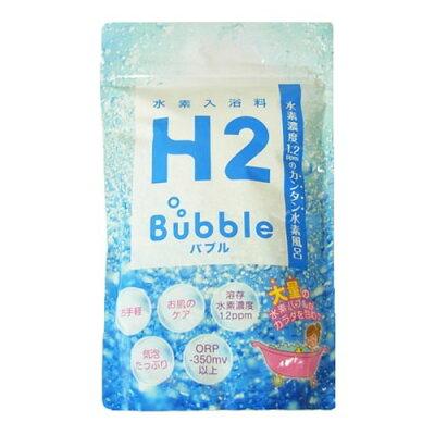 水素入浴料 H2バブル バブルスバスパウダー(700g*1袋)