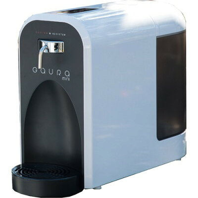 ガウラ 水素水浄水器ガウラミニ ホワイト(1台)