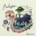 Prologue/CD/NCMR-001