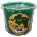LUSH GREEN レッドクローバーの栽培セット(1コ入)