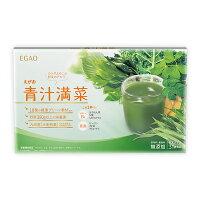 えがお 青汁満菜 139.5g