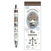 ニル・アドミラリの天秤 シャープペン 6 鷺澤累 Gift