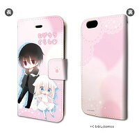 手帳型スマホケース iPhone6/6s ロヂウラくらし 01/にーたん/ましろ A3