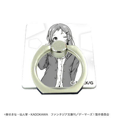 ゲーマーズ スマキャラリング 03 亜玖璃