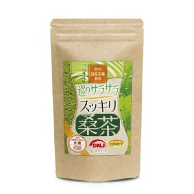 100%国産茶葉使用 巡りサラサラ スッキリ桑茶 有機・DNJ・Q3MG