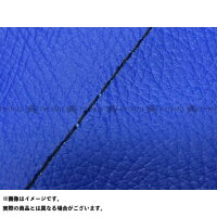 GRONDEMENT グロンドマン その他シートパーツ 国産シートカバー 張替タイプ カラー:青/黒ステッチ アドレスV100