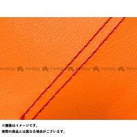 GRONDEMENT グロンドマン その他シートパーツ 国産シートカバー 張替タイプ カラー:オレンジ/赤ダブルステッチ ジョグC