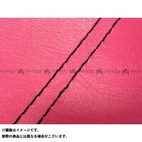GRONDEMENT グロンドマン その他シートパーツ 国産シートカバー 張替タイプ カラー:ピンク/黒ダブルステッチ リモコンジョグ