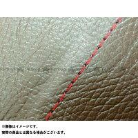 GRONDEMENT グロンドマン その他シートパーツ 国産シートカバー 張替タイプ カラー:茶/赤ステッチ リード100