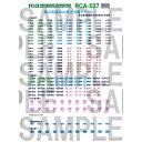 鉄道模型 レールクラフト阿波座 N RCA-S37 泉北高速3000系用方向幕ステッカー RCアワザ RCA-S37