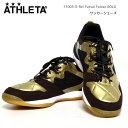 フットサルシューズ 屋内用 アスレタ ATHLETA O-Rei Futsal Falcao ath-17ss