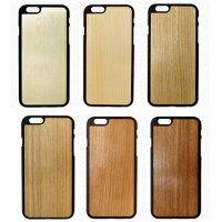 木製オリジナルケース iPhone6s ケース