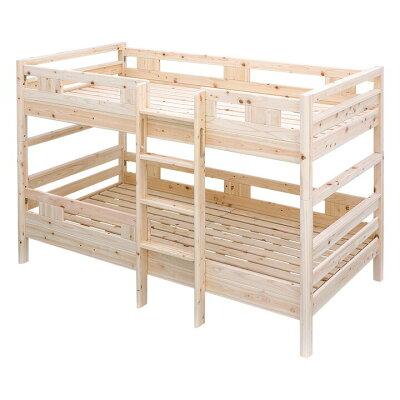 国産檜100%使用ひのき二段ベッド KUSKUS3クスクス3 スタンダード 2段ベッド