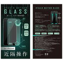 REGARO JAPAN iPhone 6s 6用 STEALS BUTTON GLASS 0.33mm I6-FILM-4_7