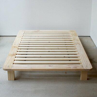三吉 木製ベッドフレーム セミダブルMTS-098