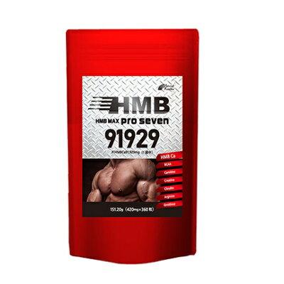 HMB 90,000mg配合+6成分 国内生産 HMB MAX PRO seven 360粒
