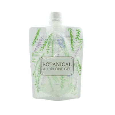 BOTANICALPICOMONTE ボタニカル オールインワンゲルパウチ 内容量:180g M21