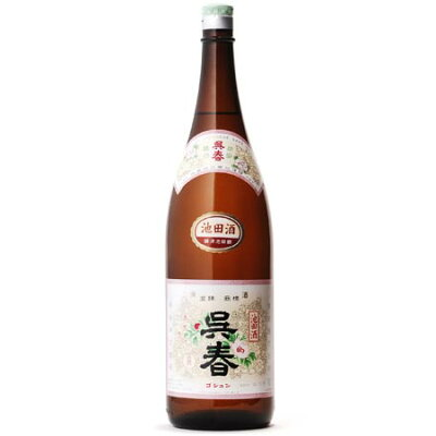 サケネット 呉春 池田酒 普通酒 1.8L