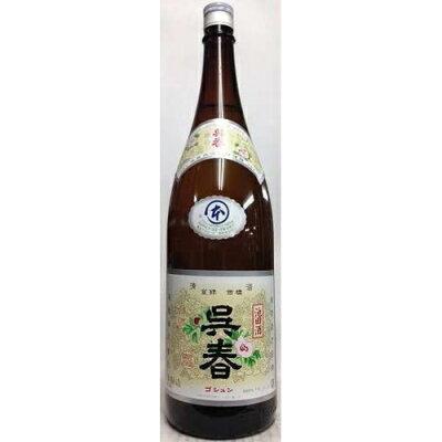 サケネット 呉春 本丸 本醸造 1.8L