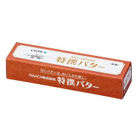 カルピス カルピス(株)特撰バター100g(有塩)