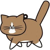 鴻池剛と猫のぽんた ニャアアアン! ラバーストラップA トコトコ ベルファイン