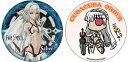 Fate/Grand Order 缶バッジセットK セイバー/アルテラ ベルファイン