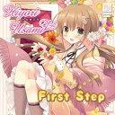 CD 宇佐美日和 / 1stアルバム First Step Moemix Label