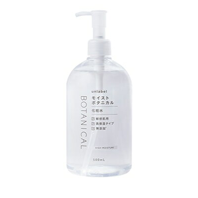 モイストボタニカル化粧水 500ml