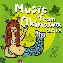 Music from Okinawa 2018/CD/MFO-009