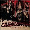 ベルリンの赤い雨/CD/ANT-001