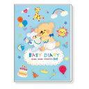 B5育児日記 BD-6482
