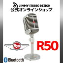 JIMMY STUDIO DESIGN R50スピーカー クロム