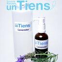 無添加自然派化粧アンティアン 簡単手作り乳液キット ラベンダー化粧水300ml&保湿用ラベンダー